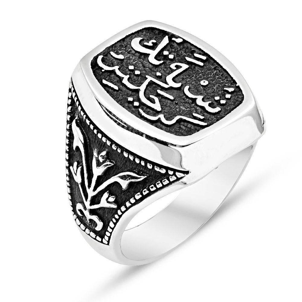 925 Ayar Gümüş Ezel Dizisi Yüzüğü