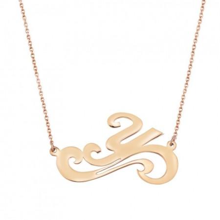 - 925 Ayar Gümüş Harf Yazılı Kolye (model 8)