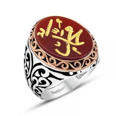 Tesbihane - 925 Ayar Gümüş Hz.Muhammed Tasarım El İşçiliği Akik Taşlı Yüzük