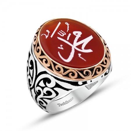 Tesbihane - 925 Ayar Gümüş Hz.Muhammed Yazılı Akik Taşlı Yüzük