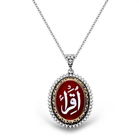 Tesbihane - 925 Ayar Gümüş İkra Desenli Kolye