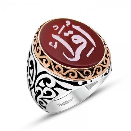 Tesbihane - 925 Ayar Gümüş İkra (Oku) Yazılı Akik Taşlı Yüzük