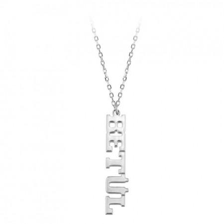 Tesbihane - 925 Ayar Gümüş İsim Yazılı Kolye (model 13)