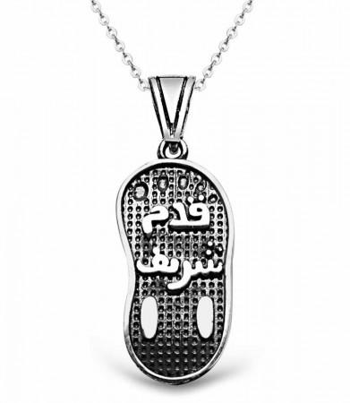 Tesbihane - 925 Ayar Gümüş Kadem-i Şerif Kolyesi