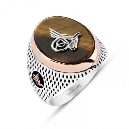 - 925 Ayar Gümüş Kaplangözü Taşı Üzerine Tuğra Tasarım Yüzük