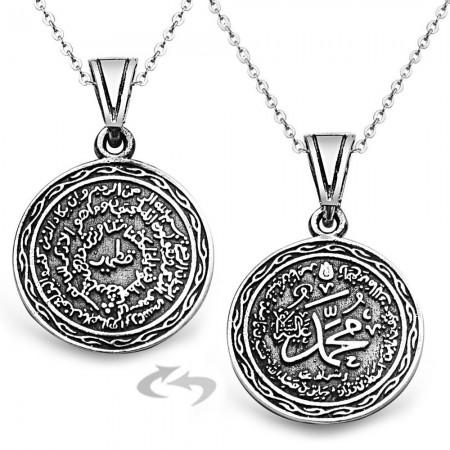 Tesbihane - 925 Ayar Gümüş Kıtmir Kolye (M-2)