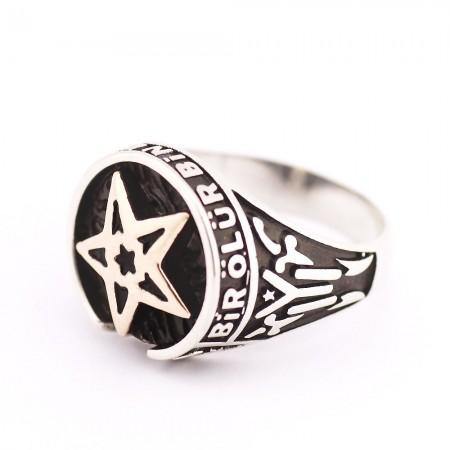 Ayyıldız ve Kayı Boyu İşlemeli 925 Ayar Gümüş Kutul-Amâre Yüzüğü - Thumbnail