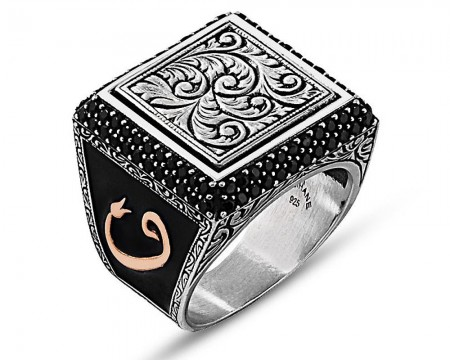 Tesbihane - 925 Ayar Gümüş Laleli Vav Detaylı Otantik İşlemeli Yüzük
