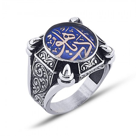 - 925 Ayar Gümüş Mavi Mine Üzerine Arapça Edep Ya Hu Yazılı Yüzük