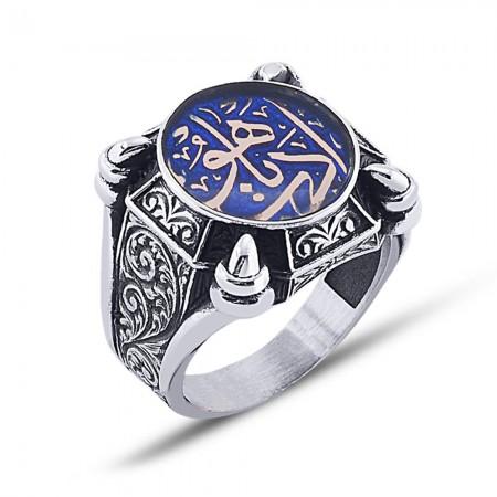 Tesbihane - 925 Ayar Gümüş Mavi Mine Üzerine Arapça Edep Ya Hu Yazılı Yüzük