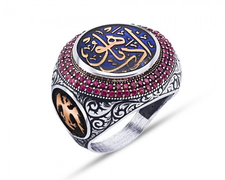 Tesbihane - 925 Ayar Gümüş Mavi Mine Üzerine Arapça Yazı Desen Yüzük