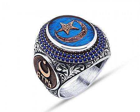 Tesbihane - 925 Ayar Gümüş Mavi Mine Üzerine Ay Yıldız Desen Yüzük