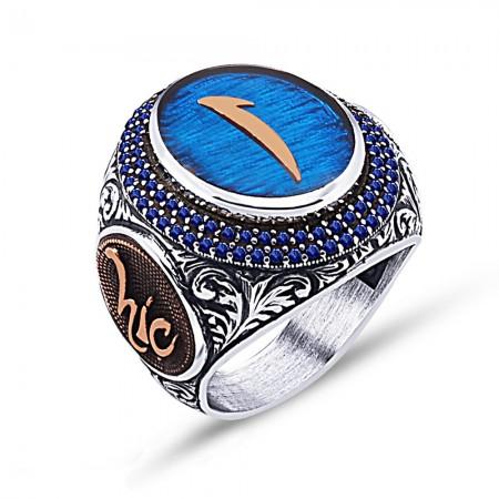 Tesbihane - 925 Ayar Gümüş Mavi Mine Üzerine Elif Desen Yüzük