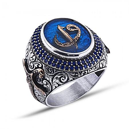 Tesbihane - 925 Ayar Gümüş Mavi Mine Üzerine Elif Vav Desen Yüzük