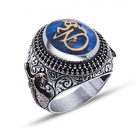Tesbihane - 925 Ayar Gümüş Mavi Mine Üzerine Hiç Yazılı Yüzük