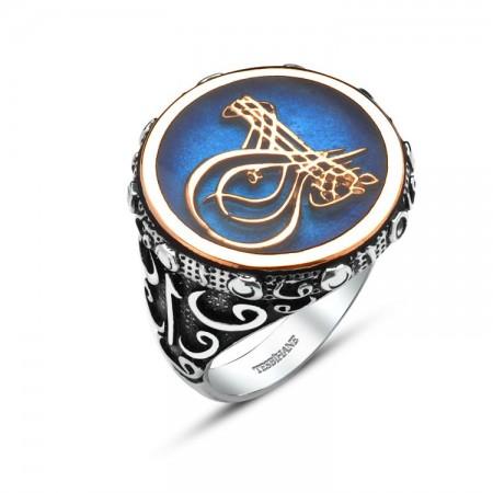 Tesbihane - 925 Ayar Gümüş Mavi Mine Üzerine Tuğralı Elif Vav Yüzük