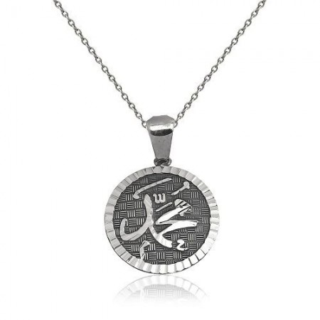 - 925 Ayar Gümüş Muhammed(sav) yazılı Kolye