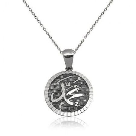 Tesbihane - 925 Ayar Gümüş Muhammed(sav) yazılı Kolye