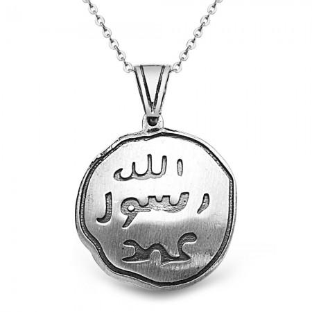 Tesbihane - 925 Ayar Gümüş Mühr-ü Şerif Yazılı Kolye