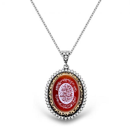 Tesbihane - 925 Ayar Gümüş Mührü Şerif Desenli Akik Taşlı Kolye