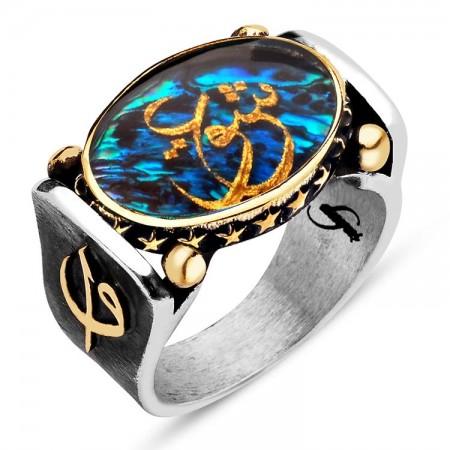 Tesbihane - 925 Ayar Gümüş Okyanus Sedefli Altın Varaklı Aşk Yazılı Yüzük