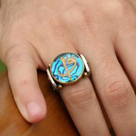 Tesbihane - 925 Ayar Gümüş Okyanus Sedefli Altın Varaklı Elif Vav Harfli Yüzük