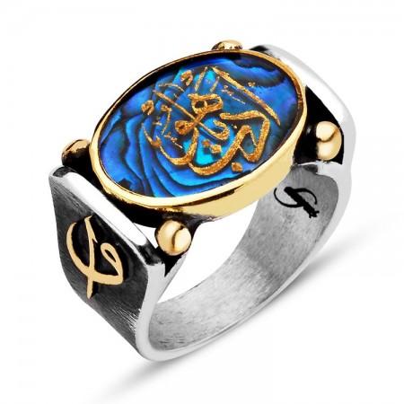 - 925 Ayar Gümüş Okyanus Sedefli Altın Varaklı Oval Edeb Ya Hu Yüzük