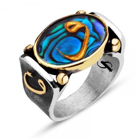 - 925 Ayar Gümüş Okyanus Sedefli Altın Varaklı Vav Harfli Yüzük