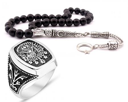 Tesbihane - 925 Ayar Gümüş Osmanlı Armalı Adanalı Dizisi Yüzüğü ve Ayyıldız Tasarım Gürcistan Oltu Tesbih Kombini