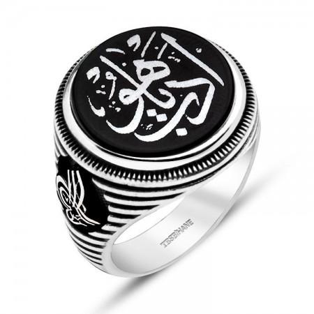 Tesbihane - 925 Ayar Gümüş Oval Model Edeb Ya Hu Yüzük