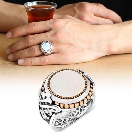 Tesbihane - Taş İşlemeli Beyaz Sedef Taşlı Özel Tasarım 925 Ayar Gümüş Erkek Yüzük