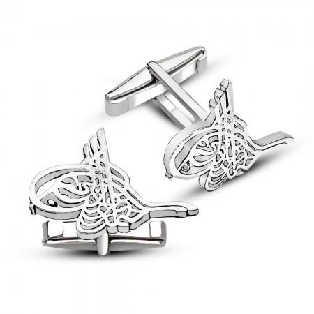 Tesbihane - 925 Ayar Gümüş Sade Tuğralı Kol Düğmesi