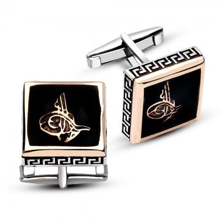 - 925 Ayar Gümüş Siyah Mine Üzerine Tuğra Model Kare Kol Düğmesi