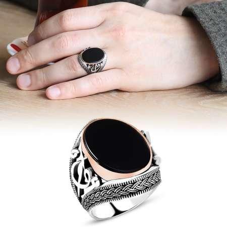 Tesbihane - Elif Vav İşlemeli Siyah Oniks Taşlı 925 Ayar Gümüş Süveyda Yüzüğü