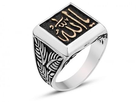 - 925 Ayar Gümüş Tatar Ramazan Yüzüğü (Model 2)