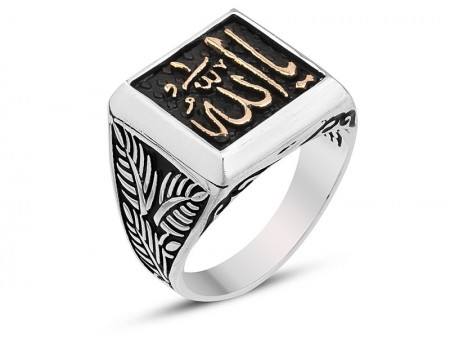 Tesbihane - 925 Ayar Gümüş Tatar Ramazan Yüzüğü (Model 2)