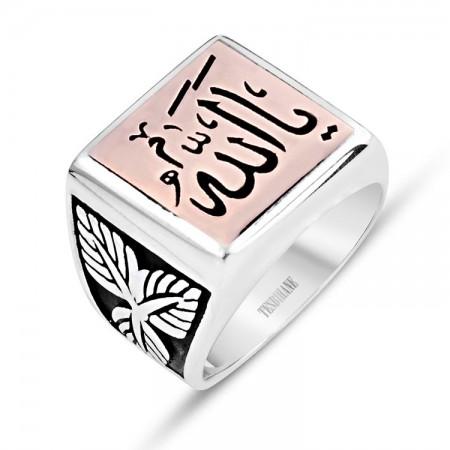 Tesbihane - Allah Yazılı 925 Ayar Gümüş Tatar Ramazan Yüzüğü