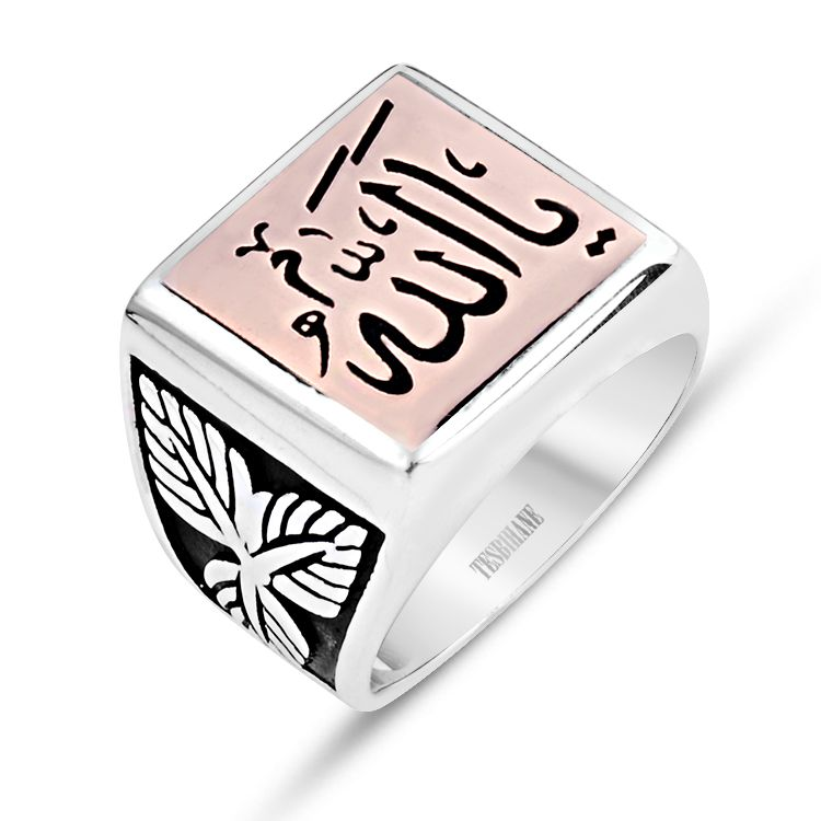 Allah Yazılı 925 Ayar Gümüş Tatar Ramazan Yüzüğü