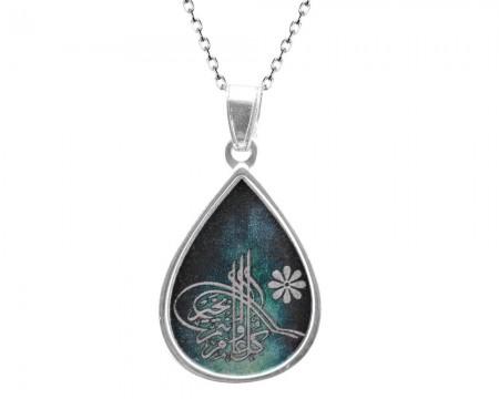 Tesbihane - 925 Ayar Gümüş Tuğra Desenli Kolye