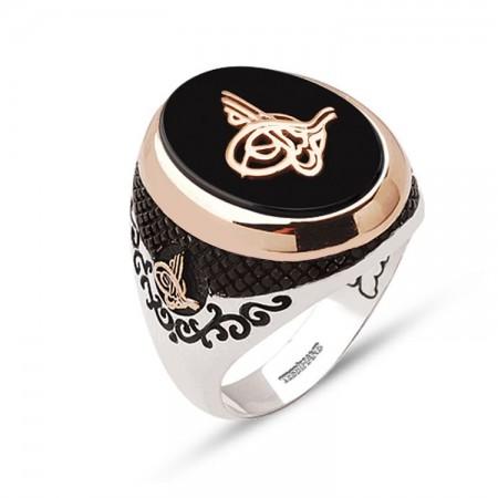 - 925 Ayar Gümüş Tuğra Model Oniks Taşlı Yüzük