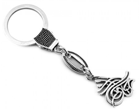 - 925 Ayar Gümüş Tuğra Tasarım Anahtarlık