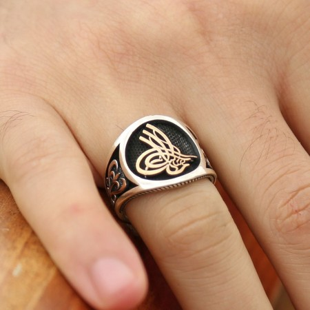 - 925 Ayar Gümüş Tuğralı Dekoratif Yüzük