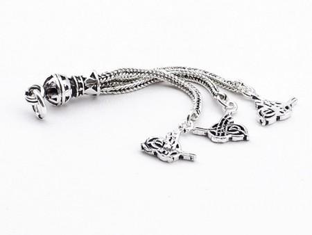 Tesbihane - 925 Ayar Gümüş Tuğralı Üçlü Tesbih Püskülü