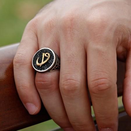 Tesbihane - 925 Ayar Gümüş Vatan Millet Yüzüğü (elif Vav)