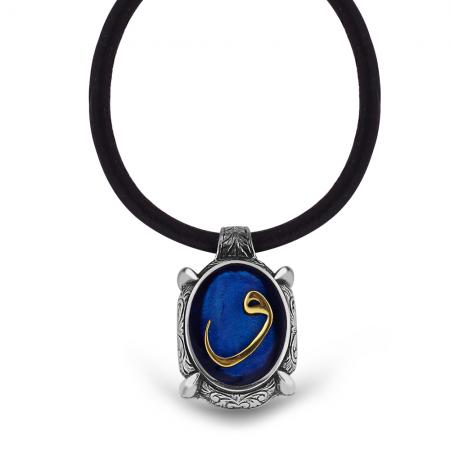 Tesbihane - 925 Ayar Gümüş Vav Desen Mavi Mineli Kolye