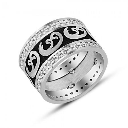Tesbihane - 925 Ayar Gümüş Vav Desenli Bayan Alyans