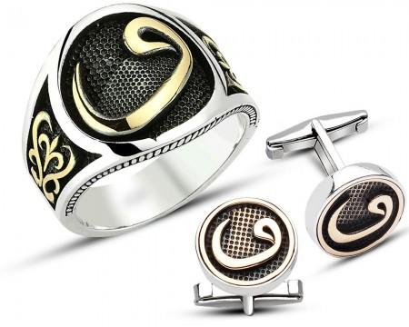 Tesbihane - 925 Ayar Gümüş Vav Harfli Yüzük - Kol Düğmesi Kombini