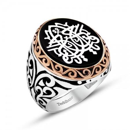 Tesbihane - 925 Ayar Gümüş Ya Fettah Yazılı Oniks Taşlı Yüzük