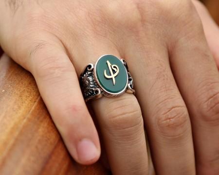 - 925 Ayar Gümüş Yeşil Akik Üzerine Elif Vav Kabartmalı Yüzük