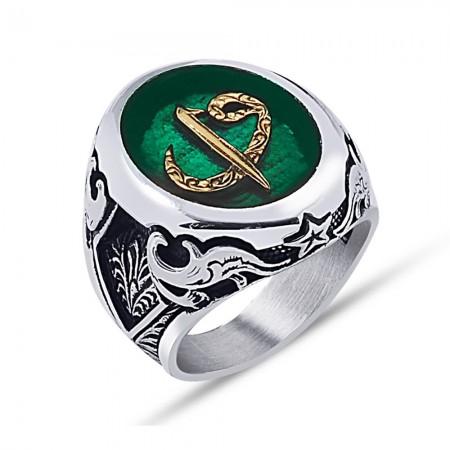 - 925 Ayar Gümüş Yeşil Mine Üzerine Elif Vav Desen Yüzük
